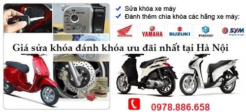 Sửa khóa xe máy giá rẻ