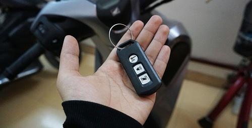 khóa smartkey